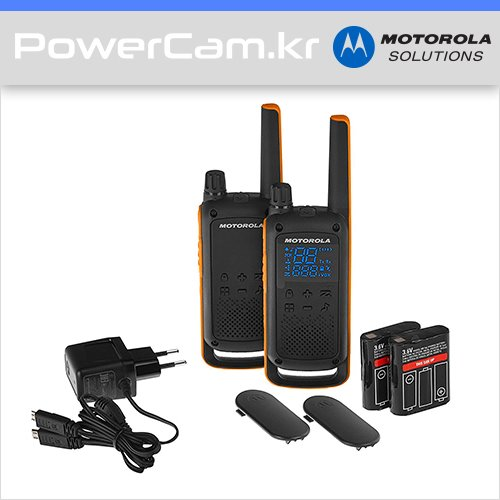 [파워캠] 모토로라 솔루션 무전기 T82 EX [Motorola solutions walkie-talkies T82 EX]