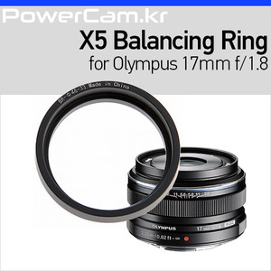 [파워캠]젠뮤즈 X5 밸런싱 링 올림푸스 17mm f/1.8 [Zenmuse X5 - Balancing Ring for Olympus 17mm f/1.8]
