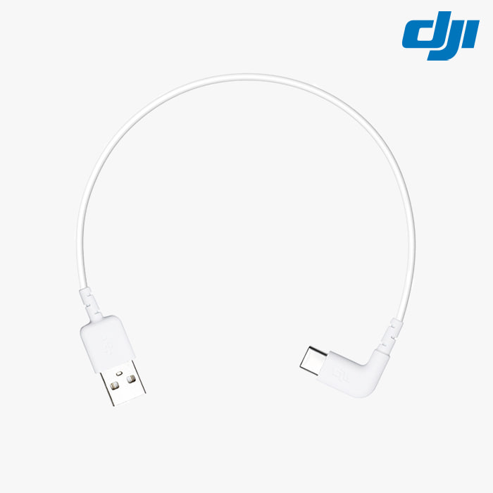 [파워캠] DJI 타입C RC 케이블 [DJI RC Cable - Type C to USB-A]
